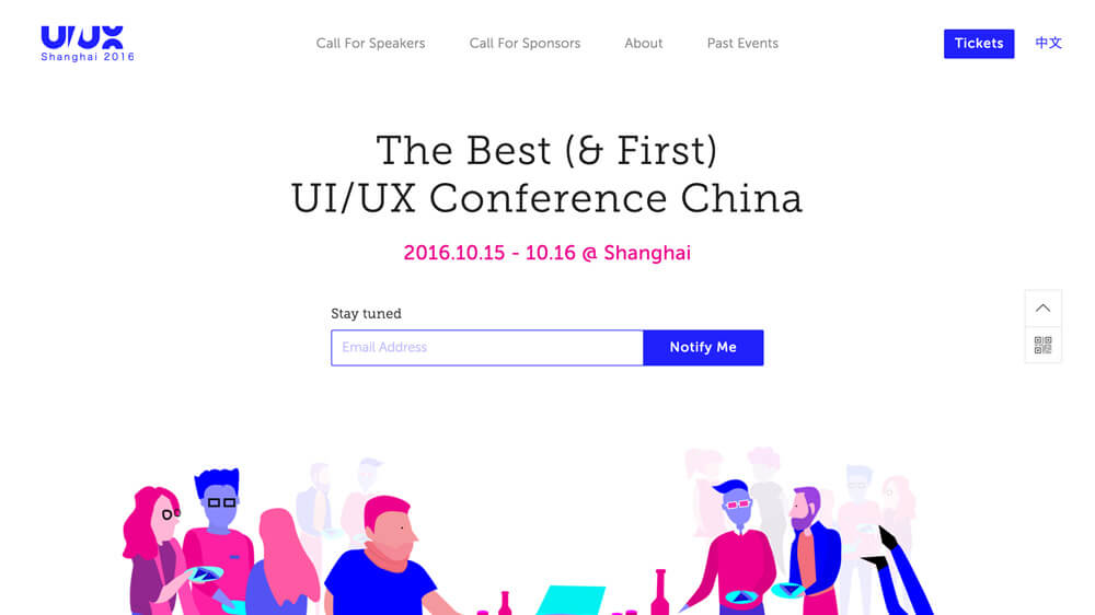 UIUX Conf China