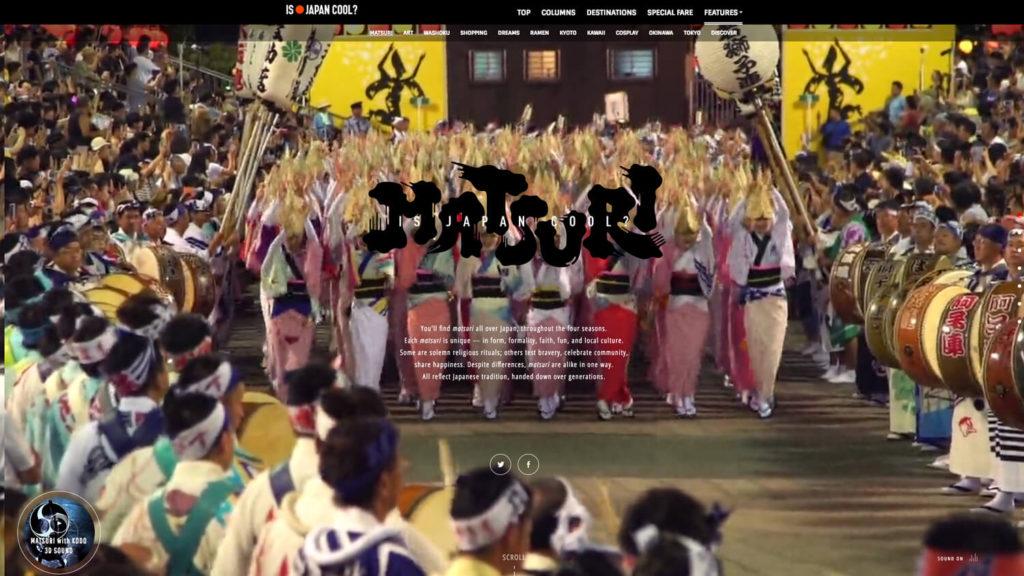 IJC MATSURI | IS JAPAN COOL?