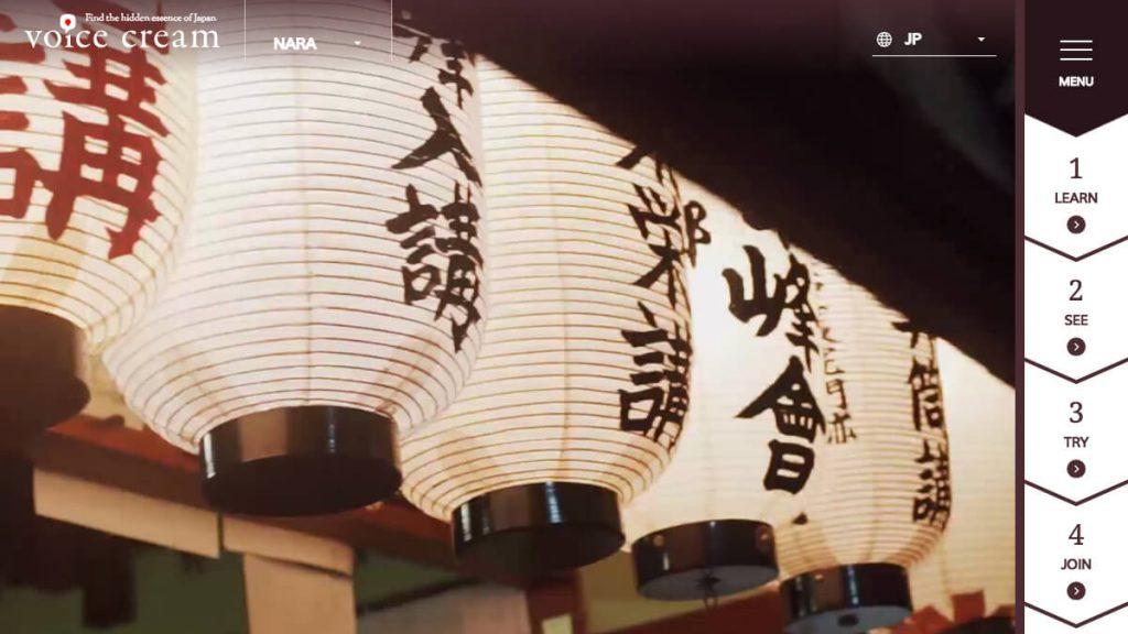 voicecream 奈良 – ローカルが教える、今までにない奈良観光
