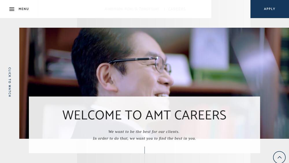 アンダーソン・毛利・友常法律事務所 | 採用コンセプトムービー – YouTube