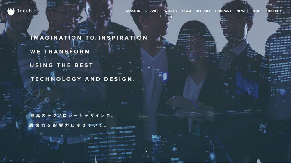 Incubit Inc. 株式会社インキュビット