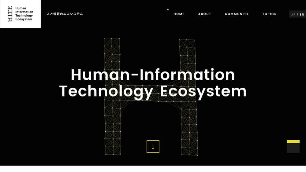 人と情報のエコシステム – 社会技術研究開発センター