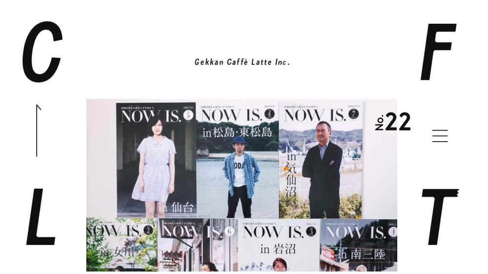 Gekkan Caffe Latte Inc.