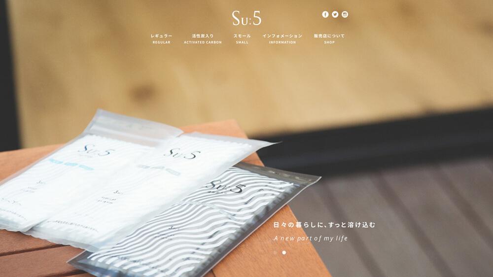 Suː5 / スー | 衛生マスク