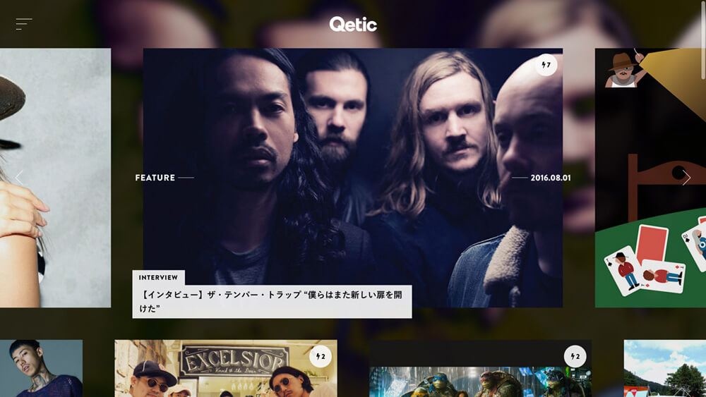 "Qetic   時代に口髭を生やすニュースメディア""けてぃっく"""