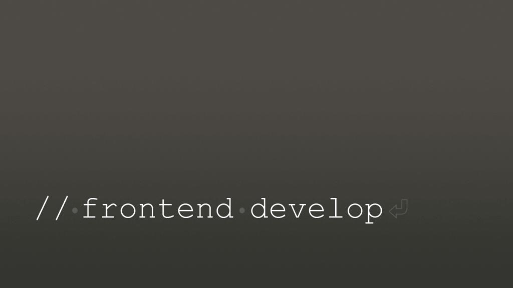 スマホ用にディレクトリを分けた構造のサイトで.htaccessでユーザーエジェントごとに振り分ける -『front-end』