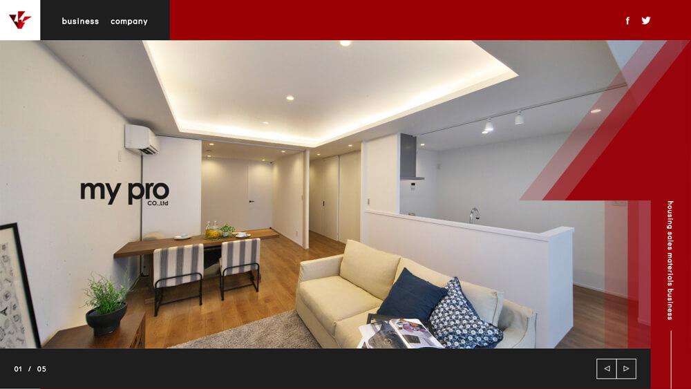 my pro – 名古屋の住宅資材販売はマイプロ