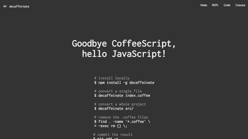 CoffeeScript を ES6 に変換するツール decaffeinate -『tool』
